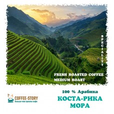 Коста-рика Мора