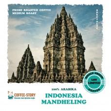Индонезия Мандхелинг