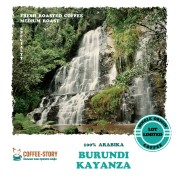 Бурунди Kayanza Lot#1201